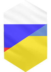 Mini Ukrussian Pack