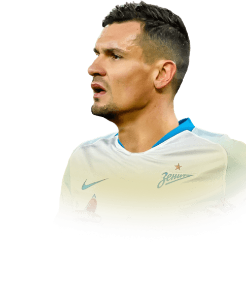 headshot of  Dejan Lovren